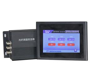 熒光光纖測溫系統